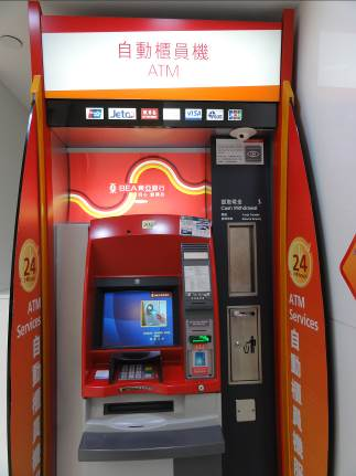 ATM Services and Locations